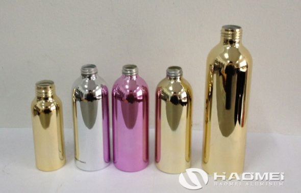 aluminum slugs for cosmetic packaging