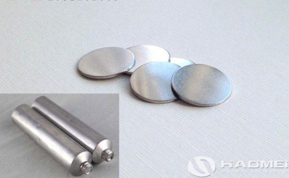 aluminum slug for collapsible tube